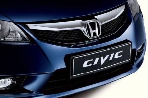 Honda Civic Blue (Хонда Сивик)